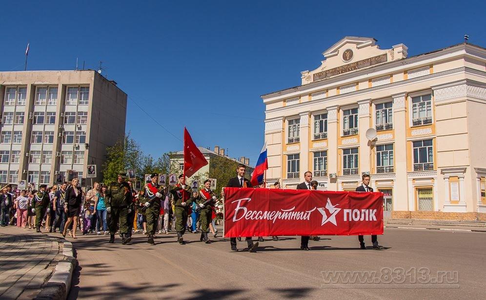 ВБрянске открывается штаб Всероссийской акции «Бессмертный полк»