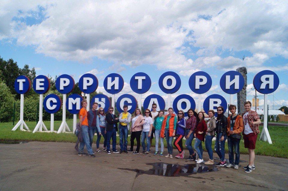 Пензенцы учавствуют в 3-й смене «Территории смыслов наКлязьме»