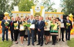 Имена 30 сотрудников ГП «Варьеганнефтегаз» НК «Роснефть» размещены на Досках Почета