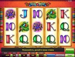 Вулкан богатство казино для выигрыша в казино