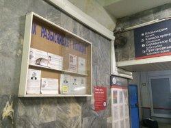 В Бишкеке есть 20 камер опознавания лиц, они фиксируют только тех ...   187x250