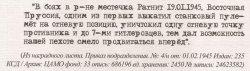 Легенда Самотлора – Николай Сливин