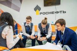 Для учеников Роснефть-классов Нижневартовска состоялся командообразующий тренинг «Лестница к успеху»