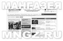 http://www.mngz.ru/uploads/posts/gosrf.ru_regionnews/08/14/thumbs/2_ded-moroz-odobril-vologodskie-sladosti.jpg